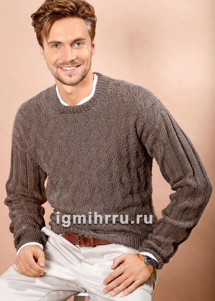 01dcfa269f43 вязание для мужчин   Записи с меткой вязание для мужчин   Дневник ...