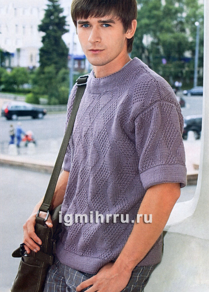 Мужской джемпер с короткими рукавами. Вязание спицами