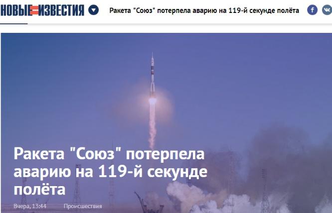 http://images.vfl.ru/ii/1539307143/a33d2e56/23755732.jpg