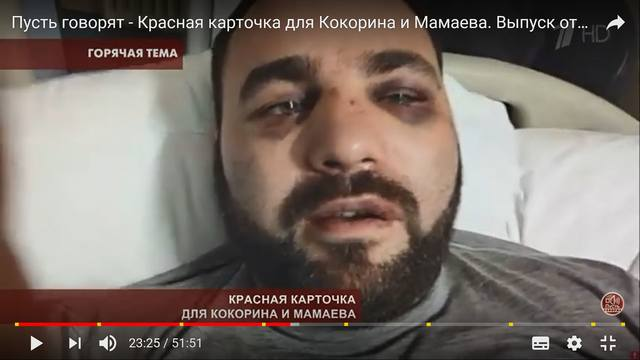 http://images.vfl.ru/ii/1539328961/37b0e88f/23758172_m.jpg