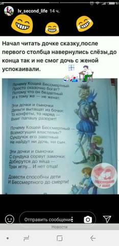 http://images.vfl.ru/ii/1539340765/3aafeff4/23760775_m.jpg