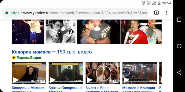 http://images.vfl.ru/ii/1539370322/6d7b0cb8/23766750_m.png
