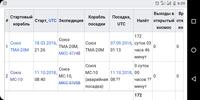 http://images.vfl.ru/ii/1539402006/e0487b6d/23769934_s.png