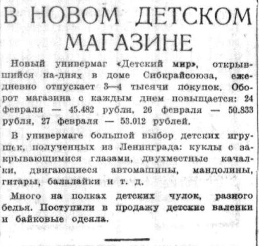 http://images.vfl.ru/ii/1539412036/49e60c6b/23770968_m.png