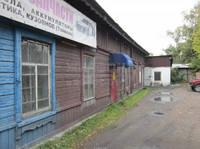 http://images.vfl.ru/ii/1539417958/a0a64328/23771807_s.jpg