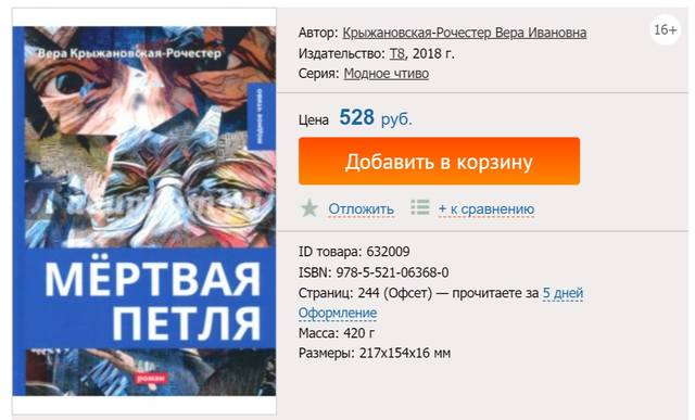 http://images.vfl.ru/ii/1539452342/6b1cbe72/23779857_m.jpg
