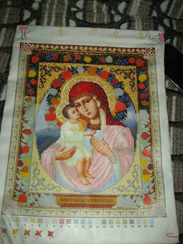 http://images.vfl.ru/ii/1539456393/a5cda880/23780881_m.jpg