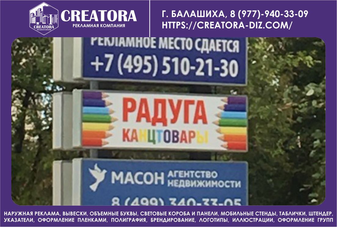 http://images.vfl.ru/ii/1539462071/2da3a676/23782038.png