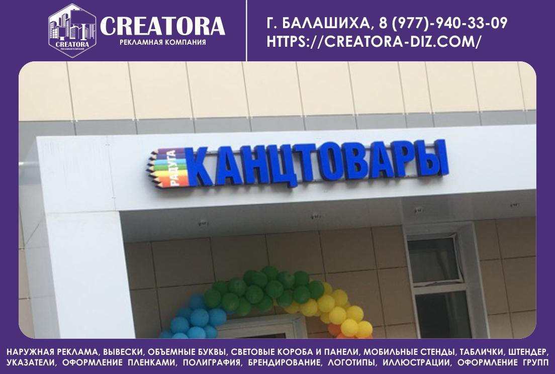 http://images.vfl.ru/ii/1539462135/903b5f07/23782050.png