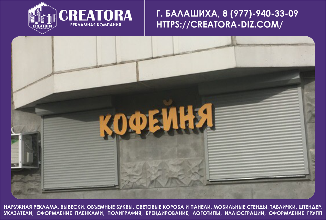 http://images.vfl.ru/ii/1539462168/f4d6a0ff/23782053.png