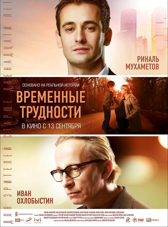 http//images.vfl.ru/ii/1539503621/7cb4d8b5/23786791.jpg