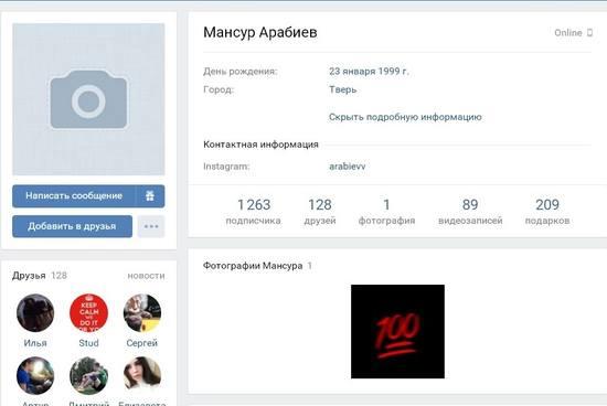 http://images.vfl.ru/ii/1539521400/acff6715/23791289_m.jpg