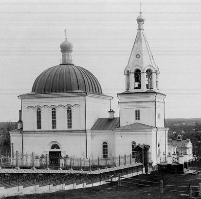 Всехсвятская церковь форум