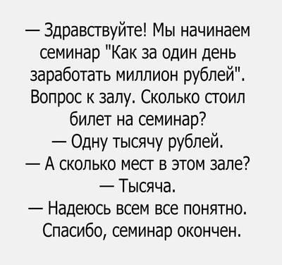http://images.vfl.ru/ii/1539527958/5be01b62/23792826_m.jpg