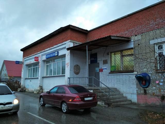 http://images.vfl.ru/ii/1539530086/f040c3ac/23793305_m.jpg
