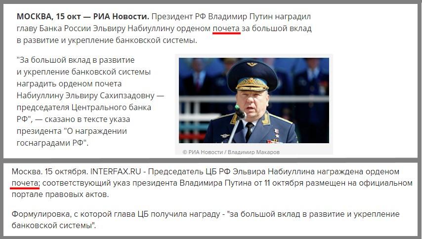 http://images.vfl.ru/ii/1539610747/0f261585/23809195.jpg