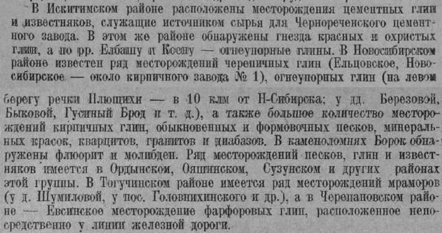 http://images.vfl.ru/ii/1539616354/7d41fbfe/23810527_m.jpg