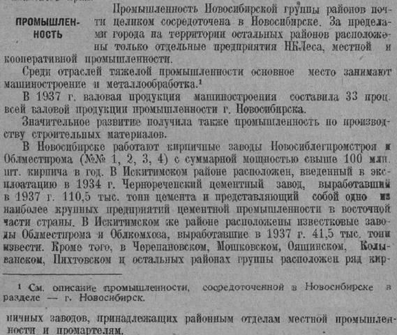 http://images.vfl.ru/ii/1539616354/e22e78ec/23810526_m.jpg