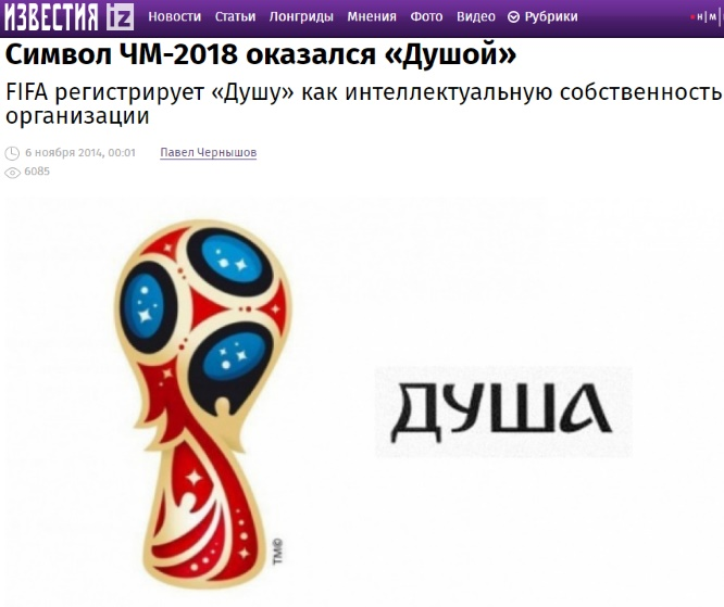 http://images.vfl.ru/ii/1539644556/44c8d8f1/23816921.jpg
