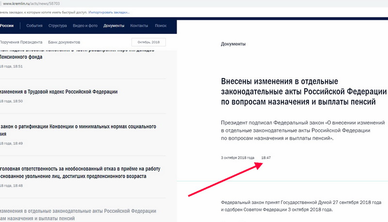 http://images.vfl.ru/ii/1539703415/6d9ac8f1/23827086.jpg