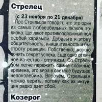 http://images.vfl.ru/ii/1539708783/43504ef7/23828891_s.jpg