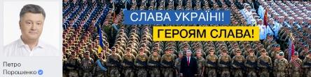 http://images.vfl.ru/ii/1539714256/46835229/23830678.jpg