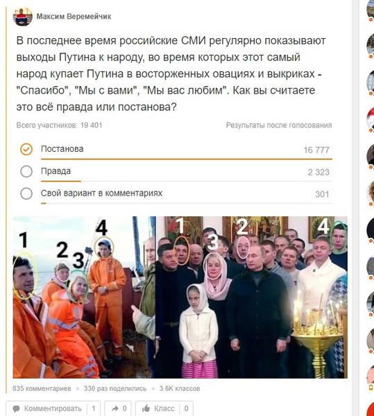 http://images.vfl.ru/ii/1539723312/652ef8fd/23832962.jpg