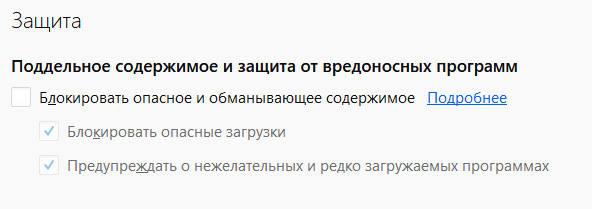 http://images.vfl.ru/ii/1539755483/fe1cd2d3/23837340_m.jpg