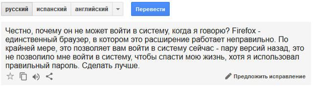 http://images.vfl.ru/ii/1539756236/3d19feca/23837507_m.jpg