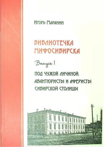 http://images.vfl.ru/ii/1539759420/203421a0/23838219_m.jpg
