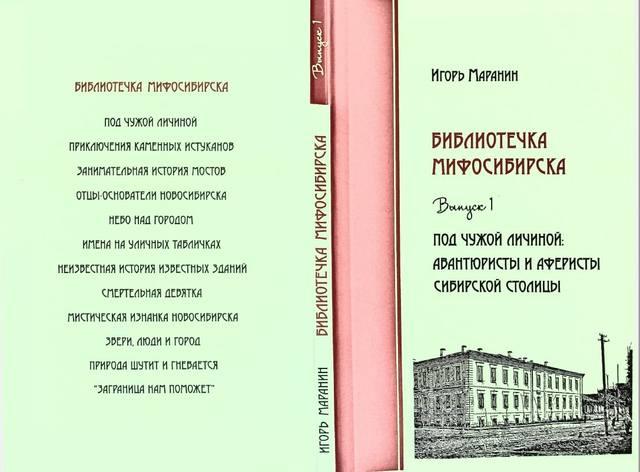 http://images.vfl.ru/ii/1539759420/6b80e181/23838216_m.jpg