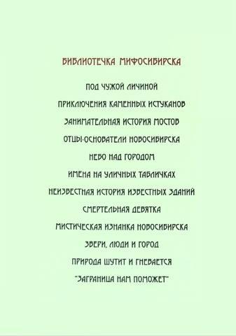 http://images.vfl.ru/ii/1539759420/87c953b1/23838217_m.jpg