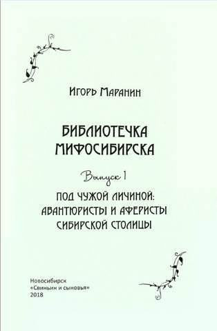 http://images.vfl.ru/ii/1539759420/db1a6ee0/23838218_m.jpg