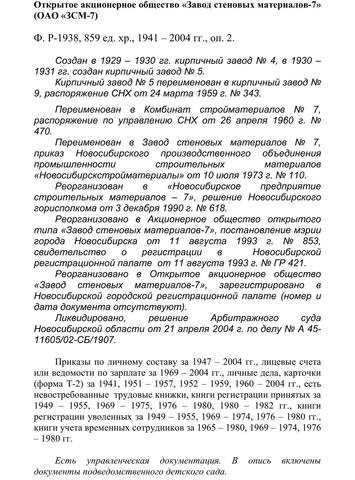 http://images.vfl.ru/ii/1539762838/5ffb8591/23838925_m.jpg