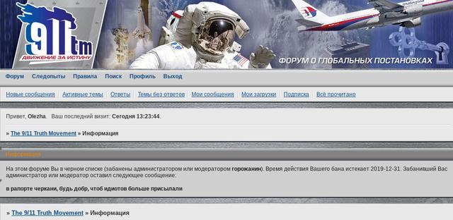 http://images.vfl.ru/ii/1539781596/e50eb6d5/23843359_m.png