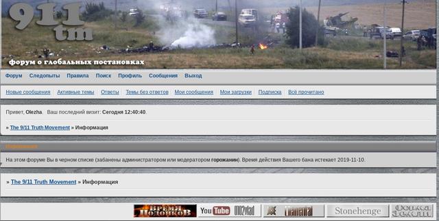 http://images.vfl.ru/ii/1539781597/1e5af327/23843360_m.png