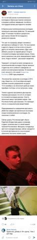 http://images.vfl.ru/ii/1539786643/badba736/23844823_m.jpg