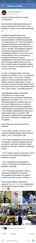 http://images.vfl.ru/ii/1539786643/fef5176b/23844822_m.jpg