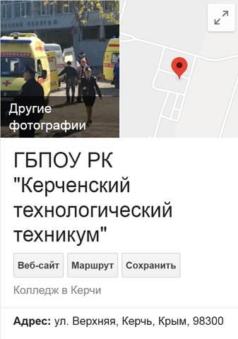 http://images.vfl.ru/ii/1539786788/d3a45056/23844887_m.jpg