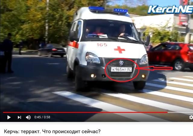 http://images.vfl.ru/ii/1539786936/4d32102f/23844915.jpg