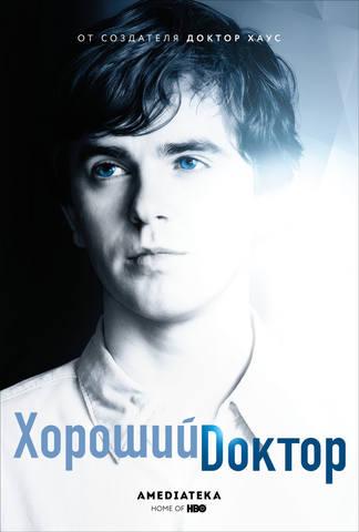 http://images.vfl.ru/ii/1539788662/0408ac4d/23845368_m.jpg