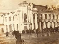 http://images.vfl.ru/ii/1539798596/cb1157bb/23848494_s.jpg