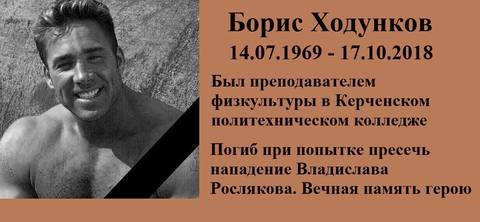 http://images.vfl.ru/ii/1539802523/8246d212/23849354_m.jpg