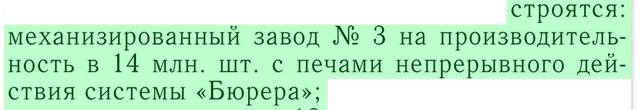http://images.vfl.ru/ii/1539840574/5e8e5a22/23854639_m.jpg
