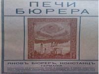 http://images.vfl.ru/ii/1539840633/3c257964/23854649_s.jpg