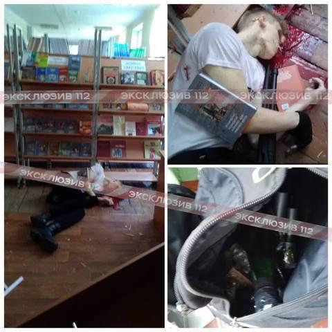 http://images.vfl.ru/ii/1539864354/bb5ac3a1/23860683_m.jpg