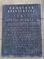 http://images.vfl.ru/ii/1539865355/50e635ea/23860942_s.jpg