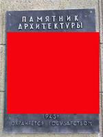 http://images.vfl.ru/ii/1539865355/c17d7788/23860941_s.jpg