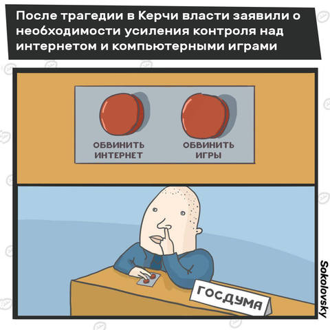 http://images.vfl.ru/ii/1539884005/9dde66b9/23864754_m.jpg