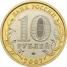http://images.vfl.ru/ii/1539929854/8980df06/23871331_m.jpg